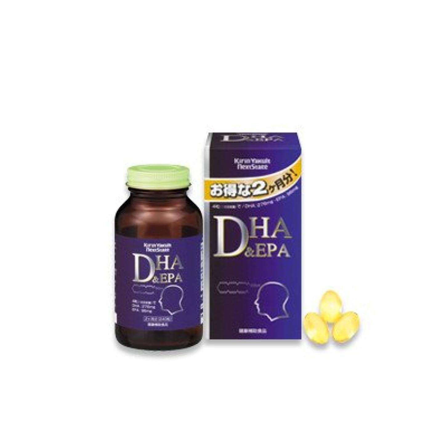 フレアそれスライスヤクルトヘルスフーズ DHA&EPA(240粒) 4箱
