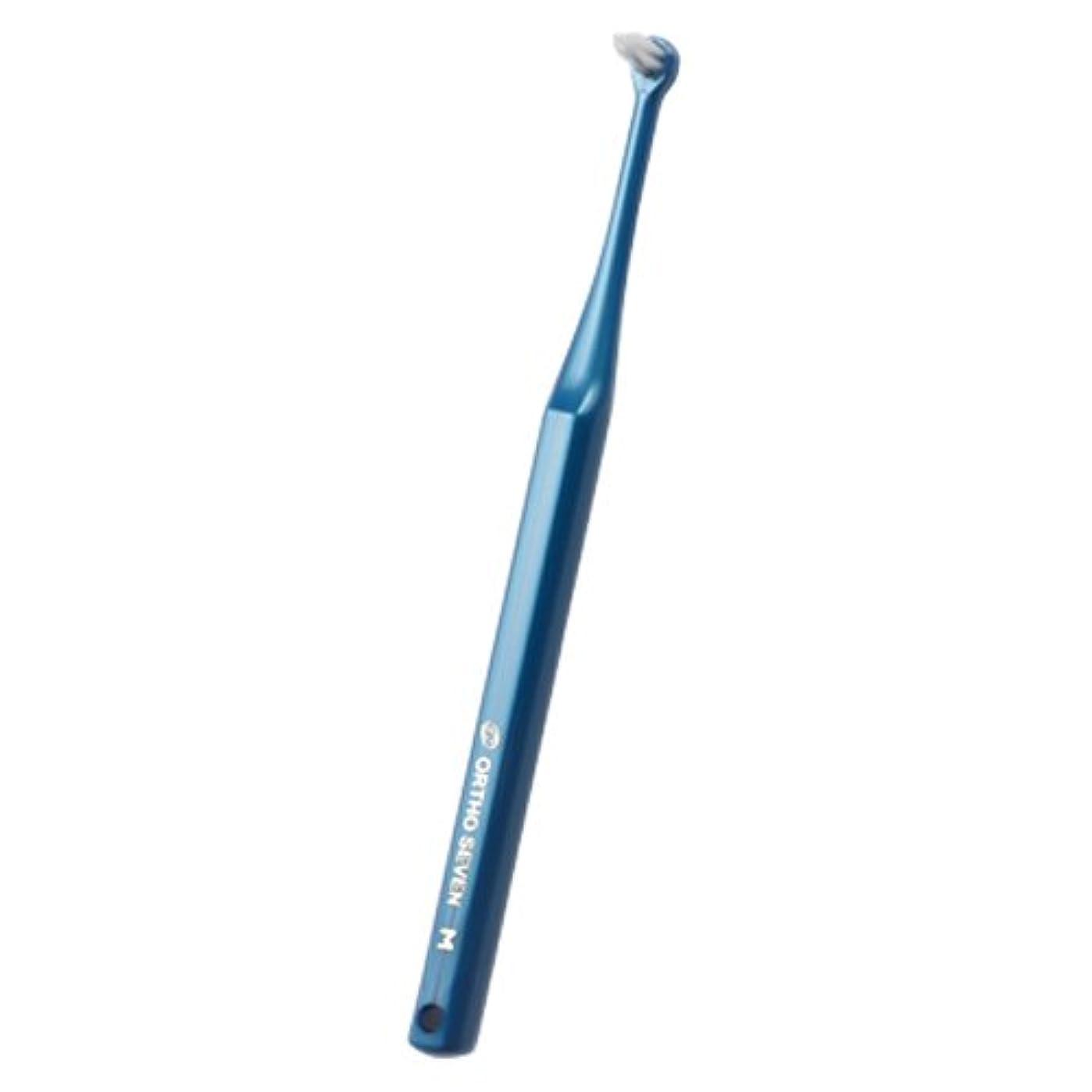 石炭ありふれた選挙ORTHOSEVEN オーソセブン 歯ブラシ 1本 パールブルー