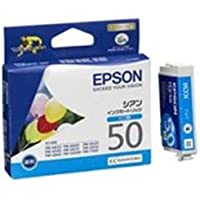 (業務用5セット) EPSON エプソン インクカートリッジ 純正 【ICC50】 シアン(青) 〈簡易梱包