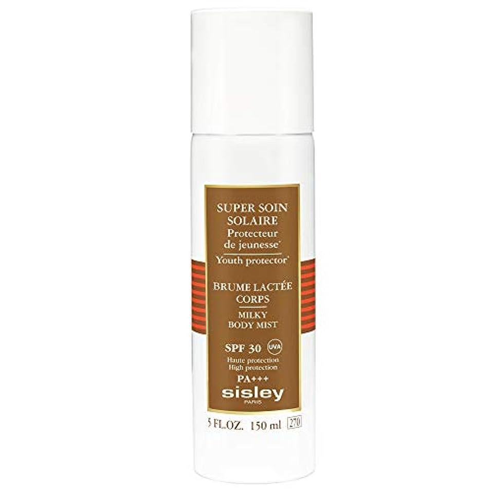 シングル貫通悩み[Sisley ] シスレースーパーSoinのSolaireミルキーボディミストSpf30の150ミリリットル - Sisley Super Soin Solaire Milky Body Mist SPF30 150ml...