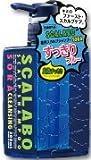 スカラボ 薬用スカルプシャンプー SORA 300ml