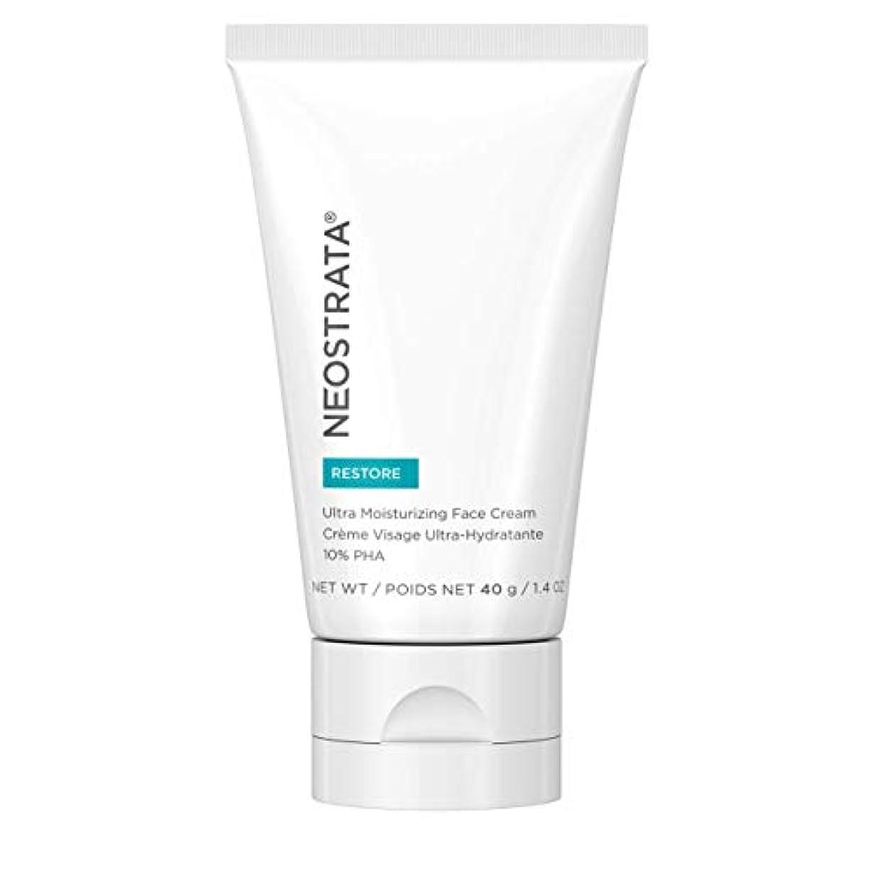 スポーツの試合を担当している人手順侮辱ネオストラータ Restore - Ultra Moisturizing Face Cream 10% PHA 40g/1.4oz並行輸入品
