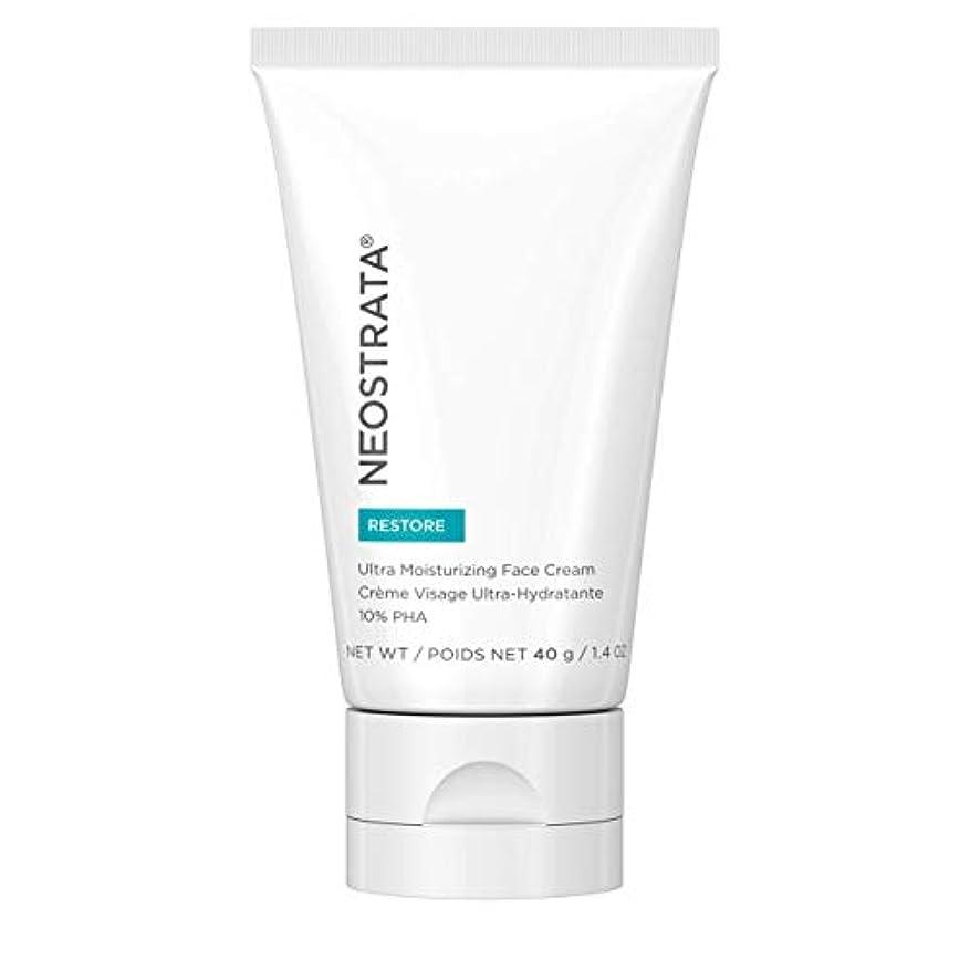 礼儀写真のすべてネオストラータ Restore - Ultra Moisturizing Face Cream 10% PHA 40g/1.4oz並行輸入品