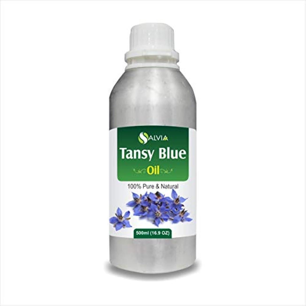 事故その間つま先Tansy Blue Oil (Tanacetum annuum) 100% Natural Pure Undiluted Uncut Essential Oil 500ml