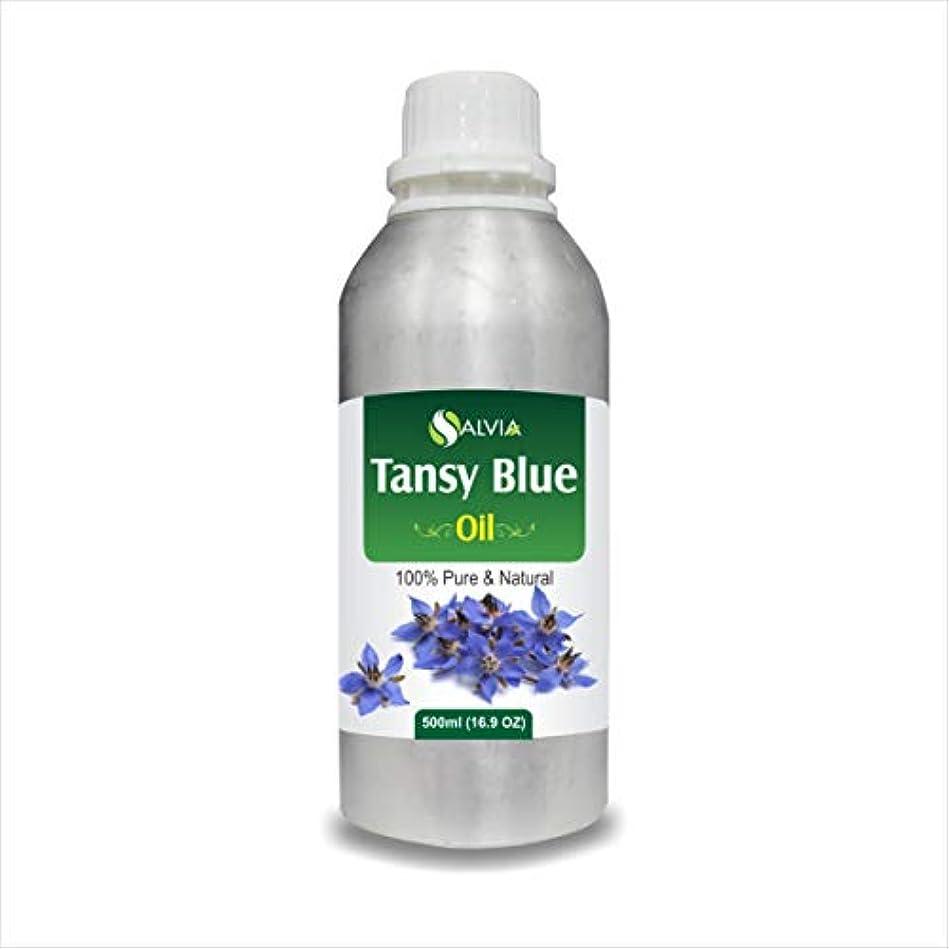 関係するもっと観察Tansy Blue Oil (Tanacetum annuum) 100% Natural Pure Undiluted Uncut Essential Oil 500ml