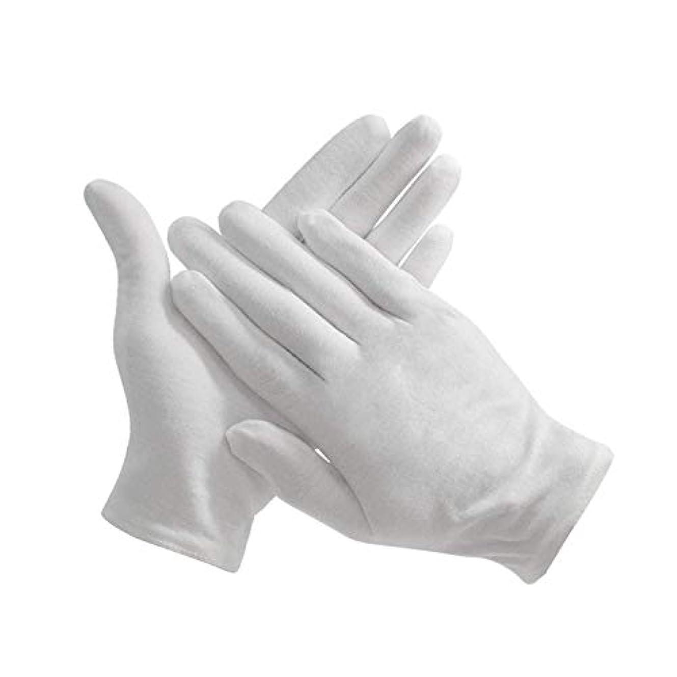 中国見物人スパーク12双組 手袋 綿手袋 手荒れ 純綿使い捨て 白手袋 薄手 お休み 湿疹 保湿 白手袋