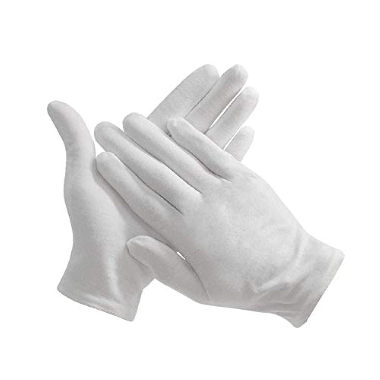 消費者四分円診断する12双組 手袋 綿手袋 手荒れ 純綿使い捨て 白手袋 薄手 お休み 湿疹 保湿 白手袋