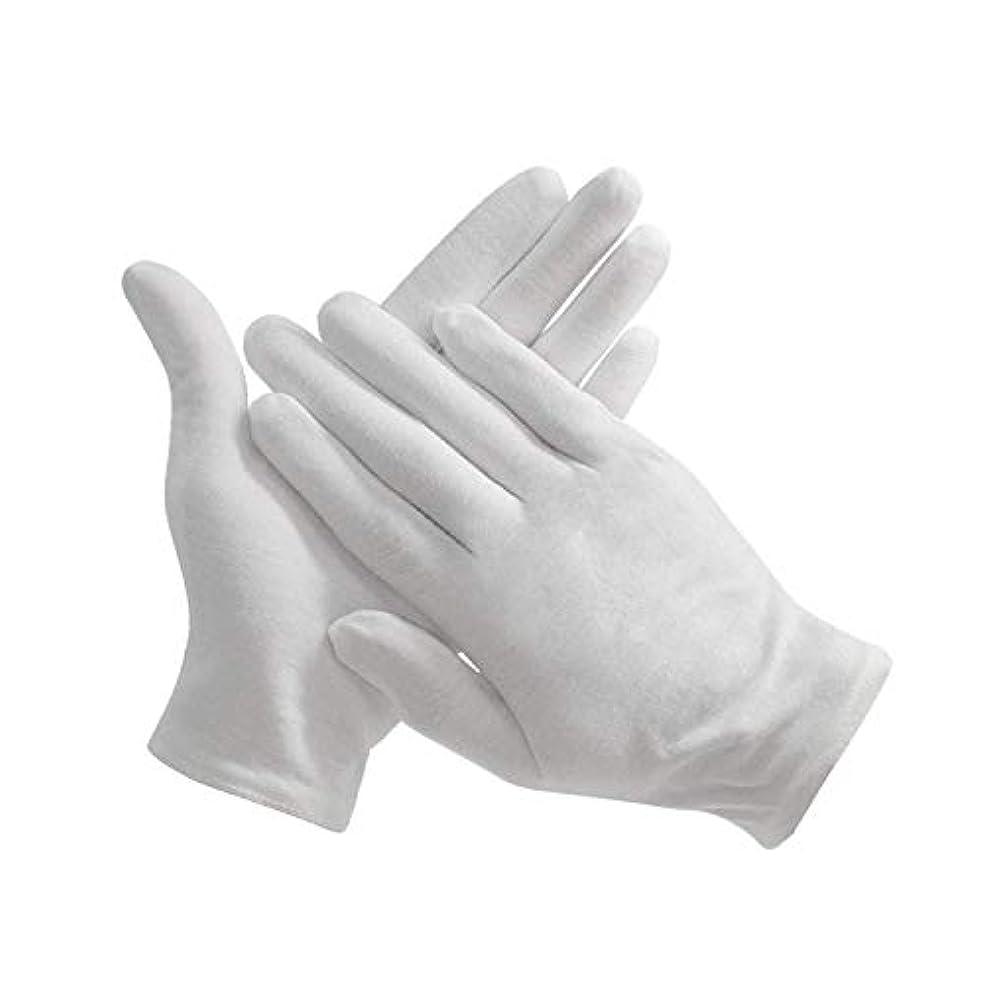 振動する送るピン12双組 手袋 綿手袋 手荒れ 純綿使い捨て 白手袋 薄手 お休み 湿疹 保湿 白手袋