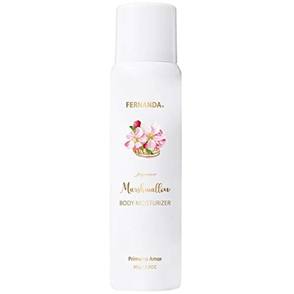 ブリーフケース増強する勇気のあるFERNANDA(フェルナンダ) Marshmallow Body Moisturizer Primeiro Amor (マシュマロ ボディ モイスチャライザー プリメイロアモール)