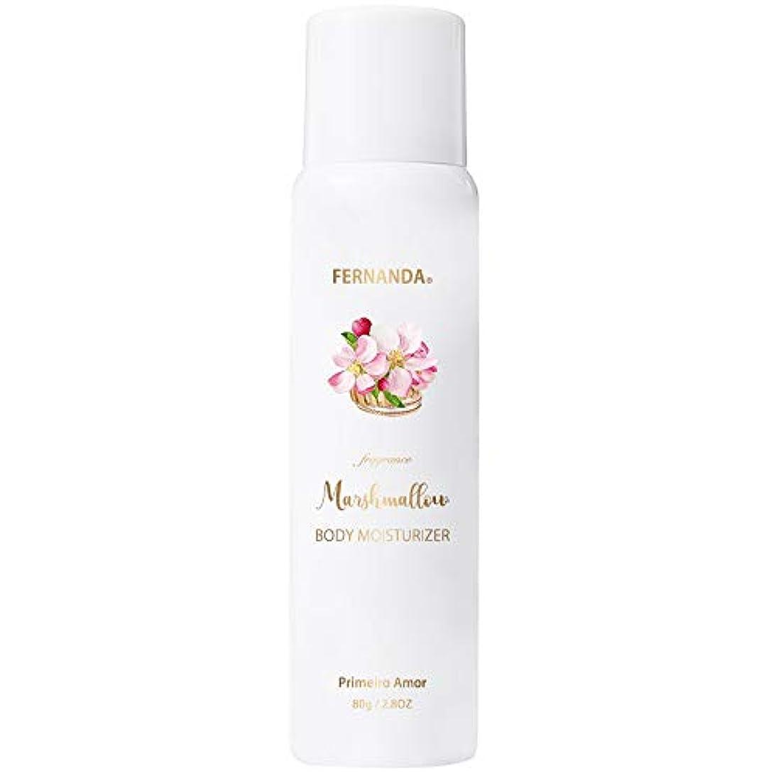 バドミントントンレザーFERNANDA(フェルナンダ) Marshmallow Body Moisturizer Primeiro Amor (マシュマロ ボディ モイスチャライザー プリメイロアモール)