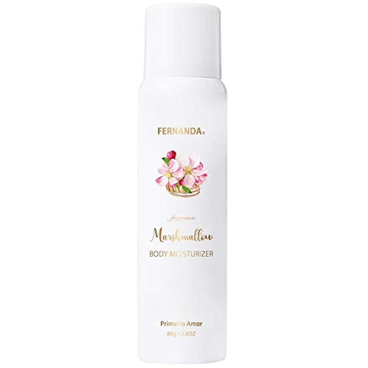 将来のタック赤面FERNANDA(フェルナンダ) Marshmallow Body Moisturizer Primeiro Amor (マシュマロ ボディ モイスチャライザー プリメイロアモール)