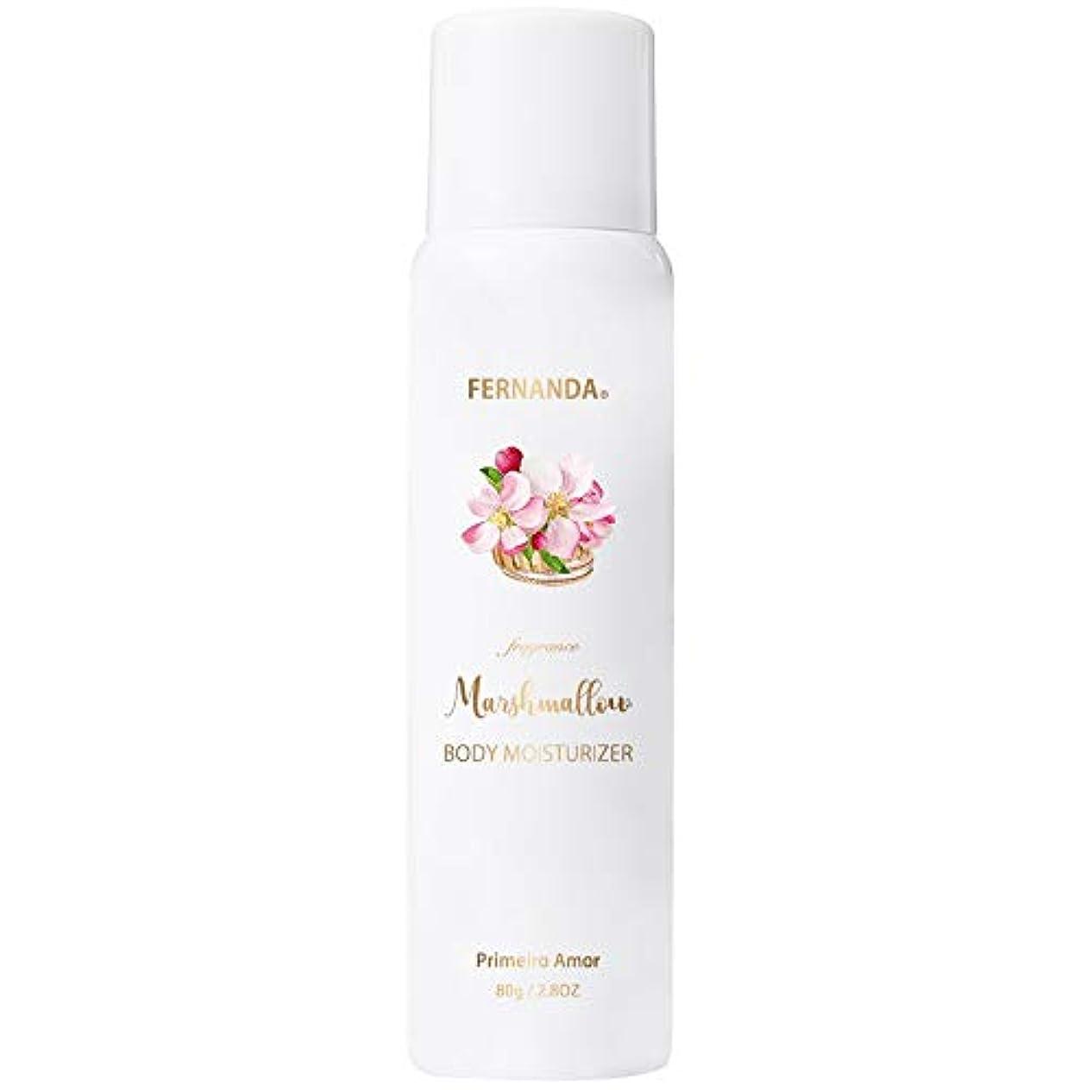 彼らの無許可繊毛FERNANDA(フェルナンダ) Marshmallow Body Moisturizer Primeiro Amor (マシュマロ ボディ モイスチャライザー プリメイロアモール)
