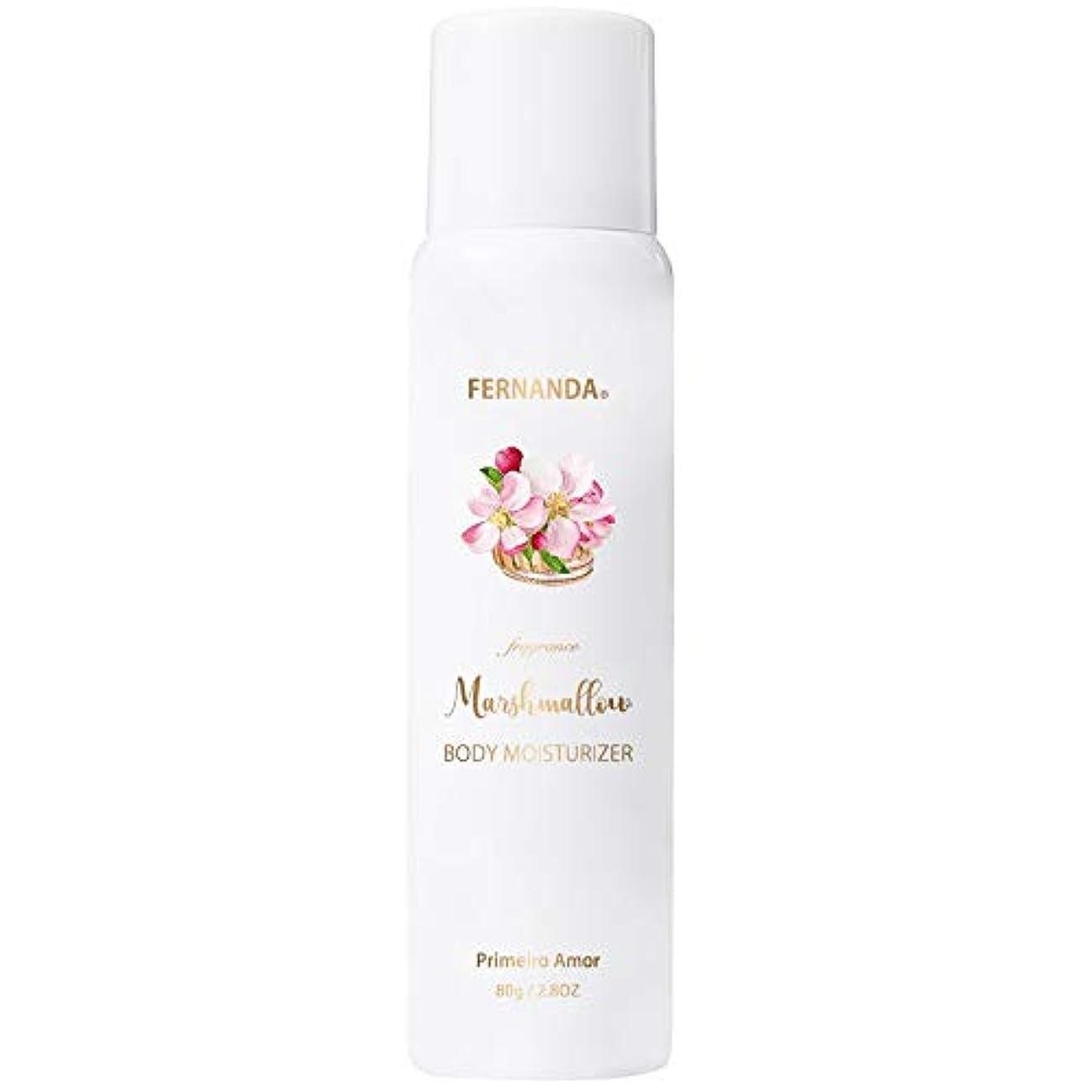 集計地元確立FERNANDA(フェルナンダ) Marshmallow Body Moisturizer Primeiro Amor (マシュマロ ボディ モイスチャライザー プリメイロアモール)
