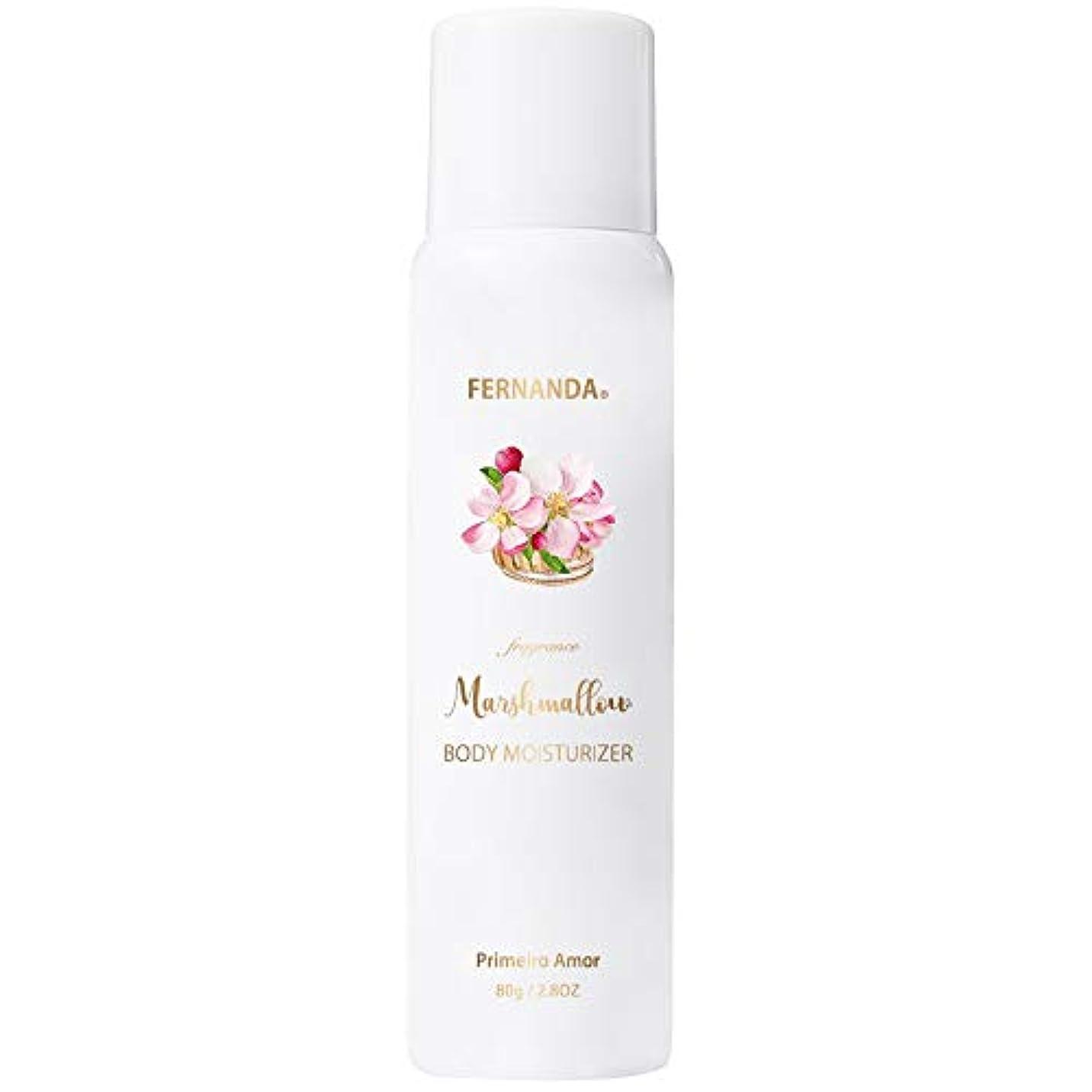 枕巡礼者起きるFERNANDA(フェルナンダ) Marshmallow Body Moisturizer Primeiro Amor (マシュマロ ボディ モイスチャライザー プリメイロアモール)