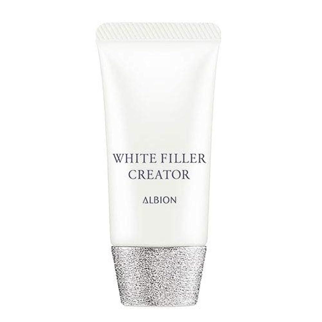 絶滅させる電話に出る肥料アルビオン ホワイトフィラー クリエイター SPF35?PA+++ 30g -ALBION-