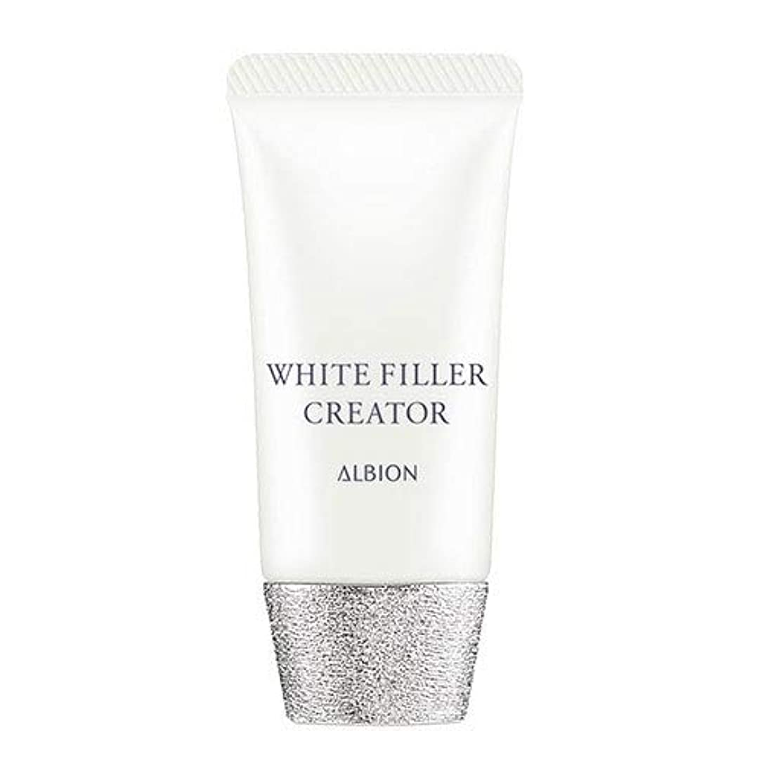 生息地ピニオン道を作るアルビオン ホワイトフィラー クリエイター SPF35?PA+++ 30g -ALBION-