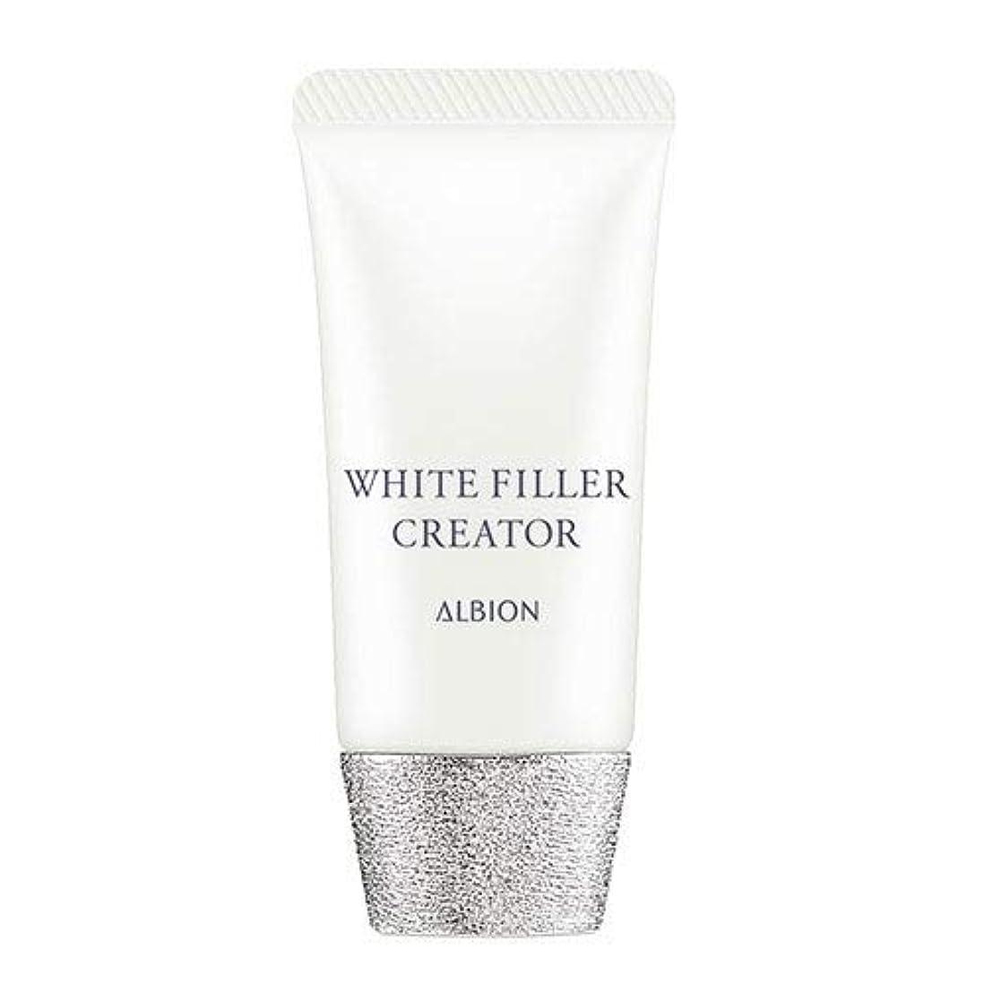 シアーオーナー口径アルビオン ホワイトフィラー クリエイター SPF35?PA+++ 30g -ALBION-
