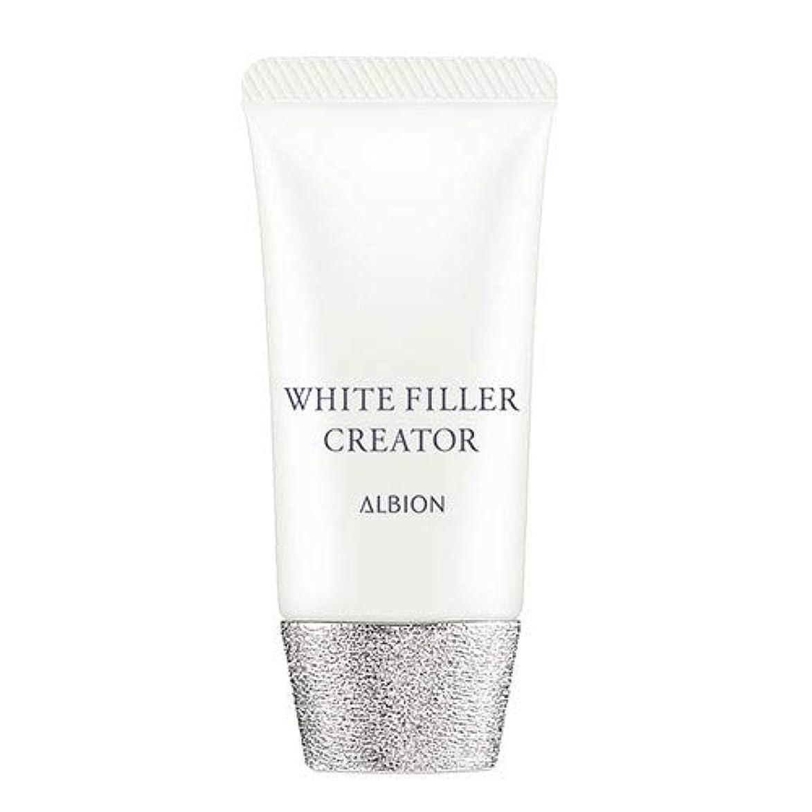 素晴らしさ付添人気味の悪いアルビオン ホワイトフィラー クリエイター SPF35?PA+++ 30g -ALBION-