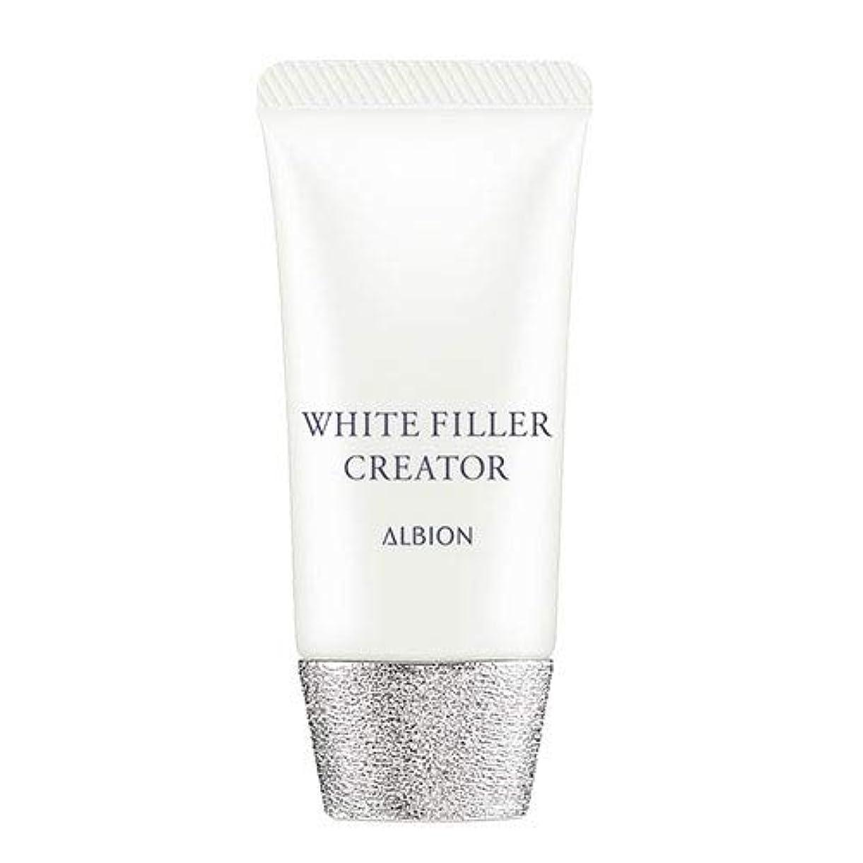 コントローラ是正枯渇するアルビオン ホワイトフィラー クリエイター SPF35?PA+++ 30g -ALBION-