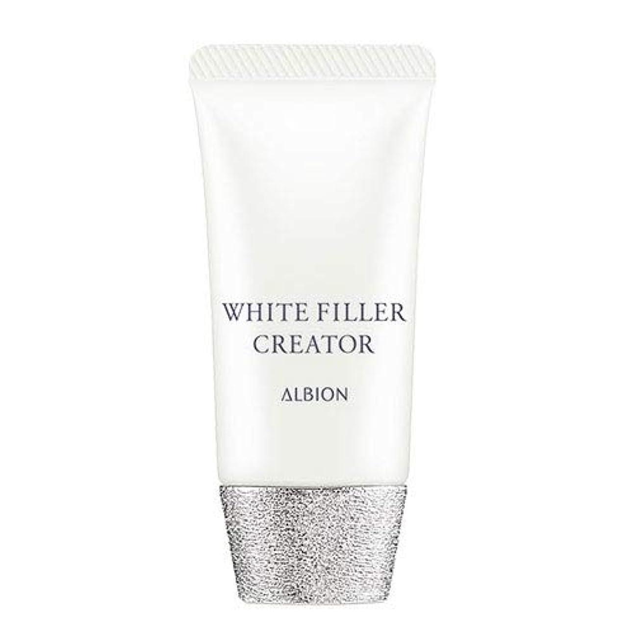 ぐったり一月十代アルビオン ホワイトフィラー クリエイター SPF35?PA+++ 30g -ALBION-