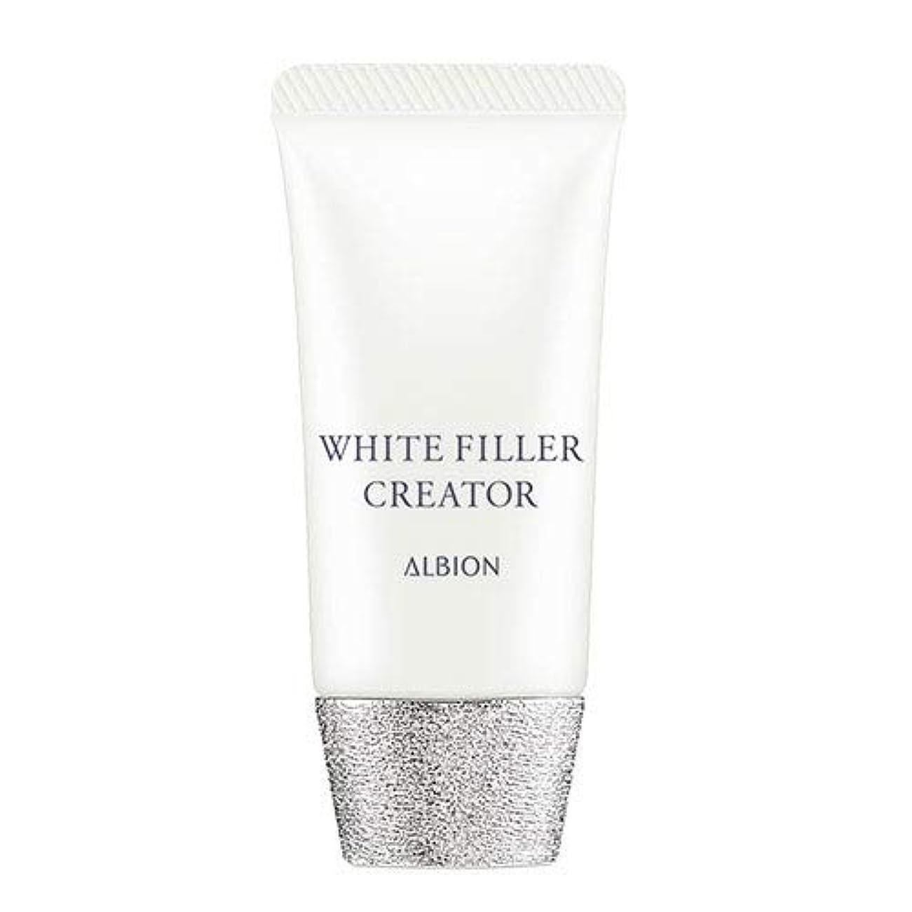 ヒューマニスティック上院拾うアルビオン ホワイトフィラー クリエイター SPF35?PA+++ 30g -ALBION-