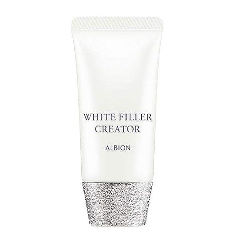最高孤独暴力アルビオン ホワイトフィラー クリエイター SPF35?PA+++ 30g -ALBION-