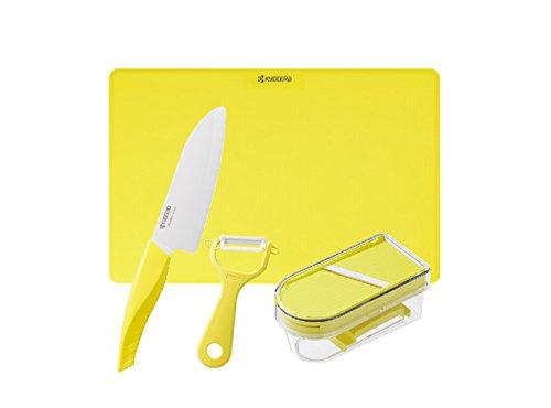 京セラ キッチン4点セット(包丁 刃渡り14cm・ピーラー・まな板・調理器セット) レモンイエロー