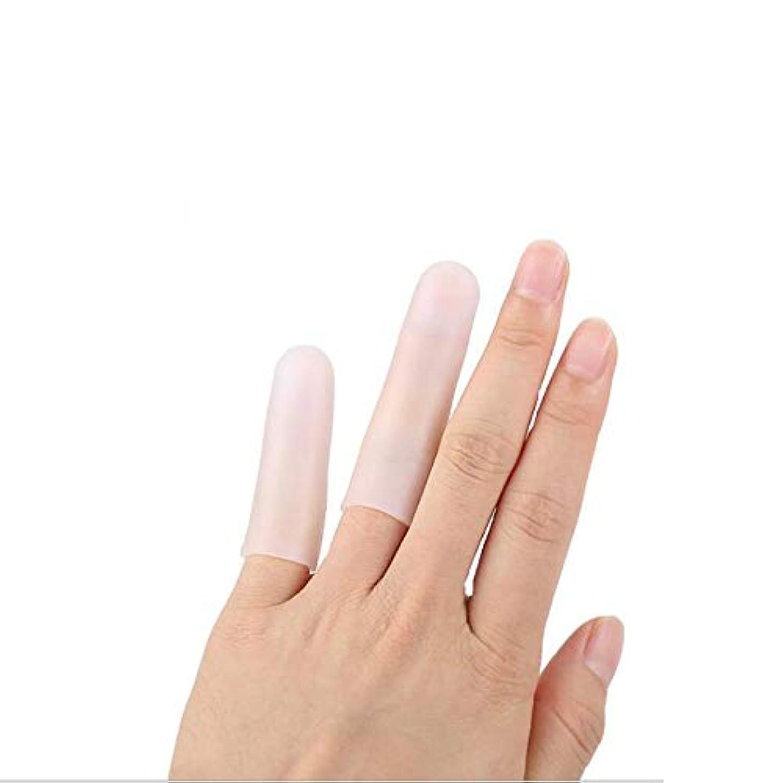 拘束する重くする豊富BigMe指サポーター 指保護 フィンガー ケア指スリーブ指先保護は関節炎痛みを緩和する2个 (white)