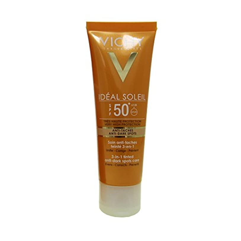コテージ権限終わったVichy Capital Soleil Ideal Soleil 3-in-1 Tinted Anti-dark Spots Care Spf50 50ml [並行輸入品]