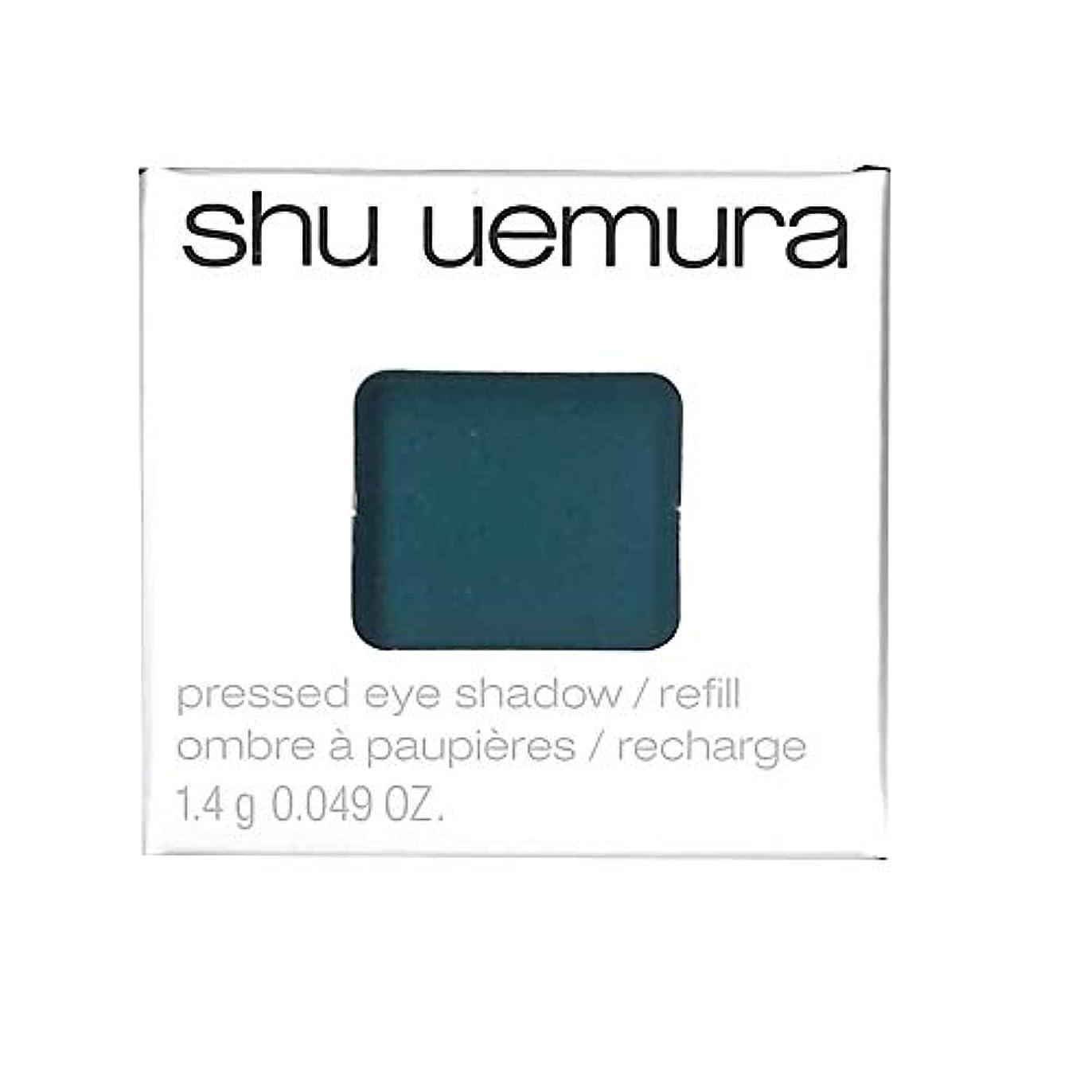 日焼け理容室近代化するプレスド アイシャドー (レフィル) M ミディアム ブルー 683