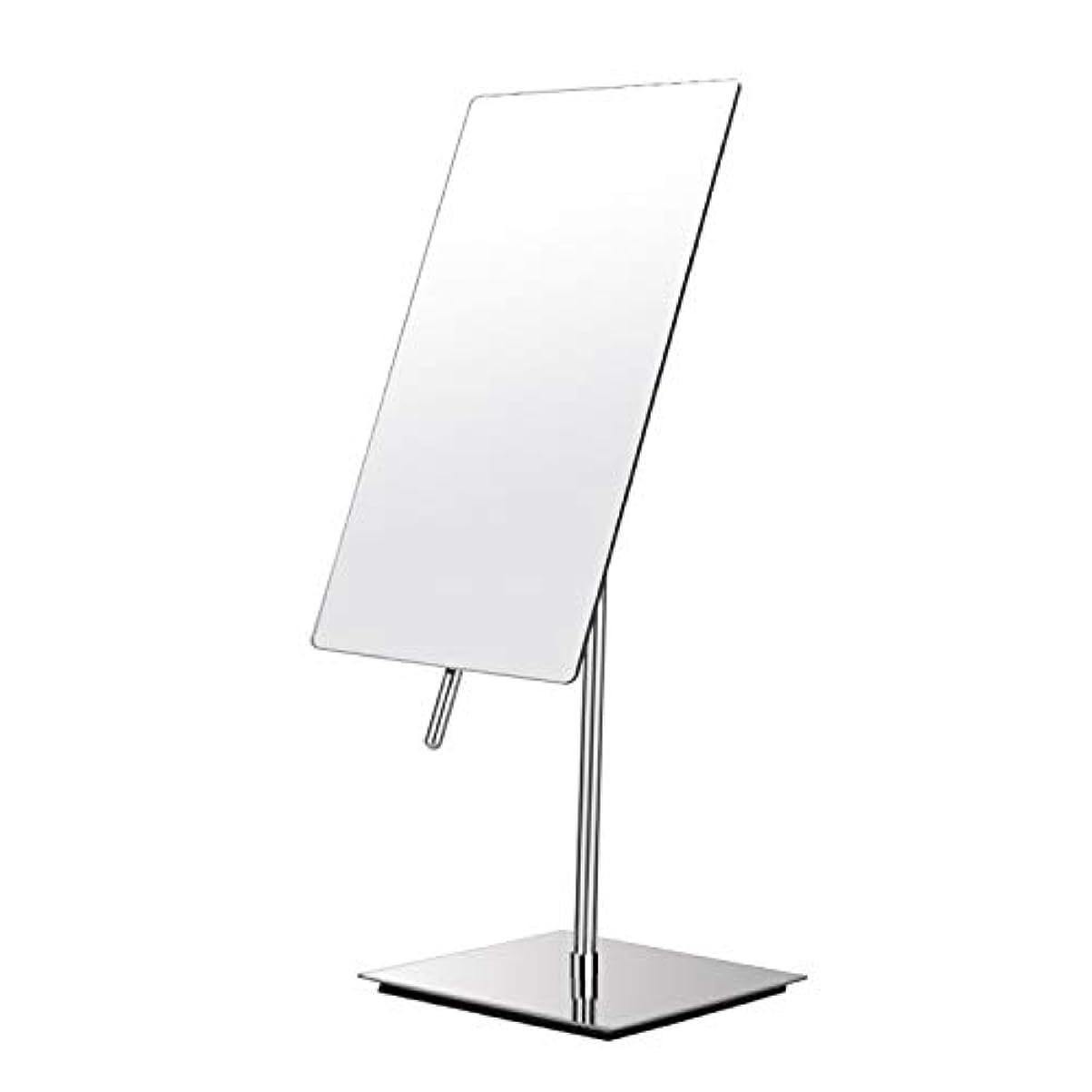 歌予測子サーキュレーション鏡 卓上 拡大しない 化粧鏡 女優ミラー メイクアップミラー 210x130mm 長方形鏡面 90度回転 スタンドミラー メイク ガラスサー 寝室や浴室に適しています