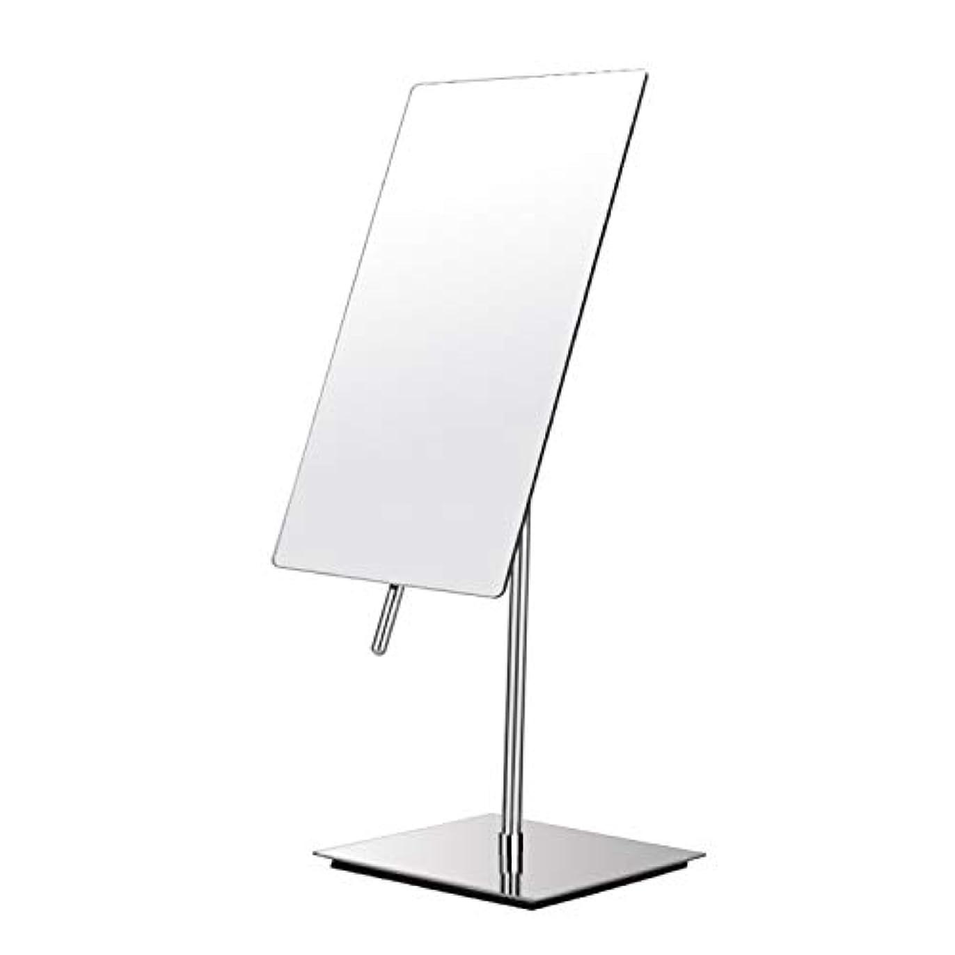 ライラック下売上高鏡 卓上 拡大しない 化粧鏡 女優ミラー メイクアップミラー 210x130mm 長方形鏡面 90度回転 スタンドミラー メイク ガラスサー 寝室や浴室に適しています