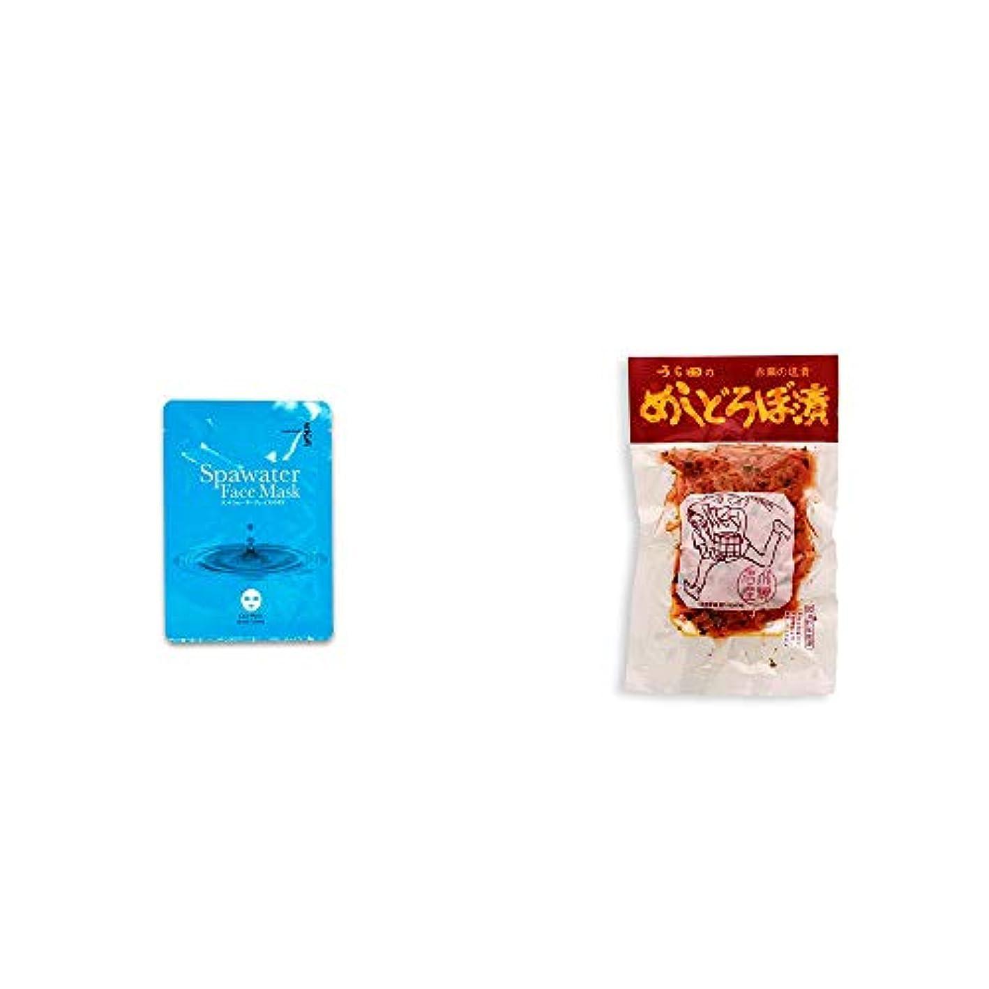 東健康カブ[2点セット] ひのき炭黒泉 スパウォーターフェイスマスク(18ml×3枚入)?うら田 めしどろぼ漬(180g)