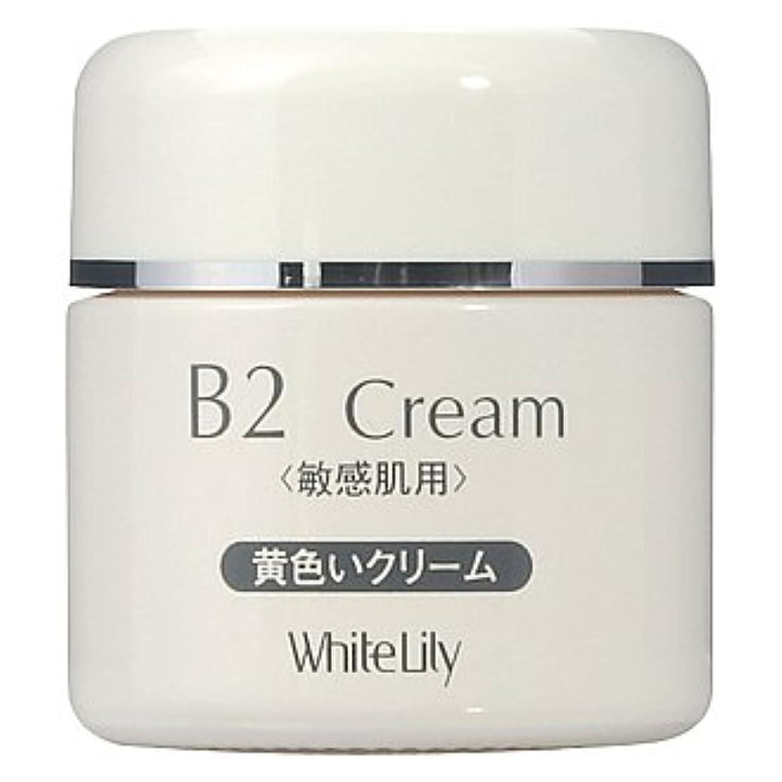 誤解を招く自分のために種をまくホワイトリリー B2クリーム ボトル40g クリーム