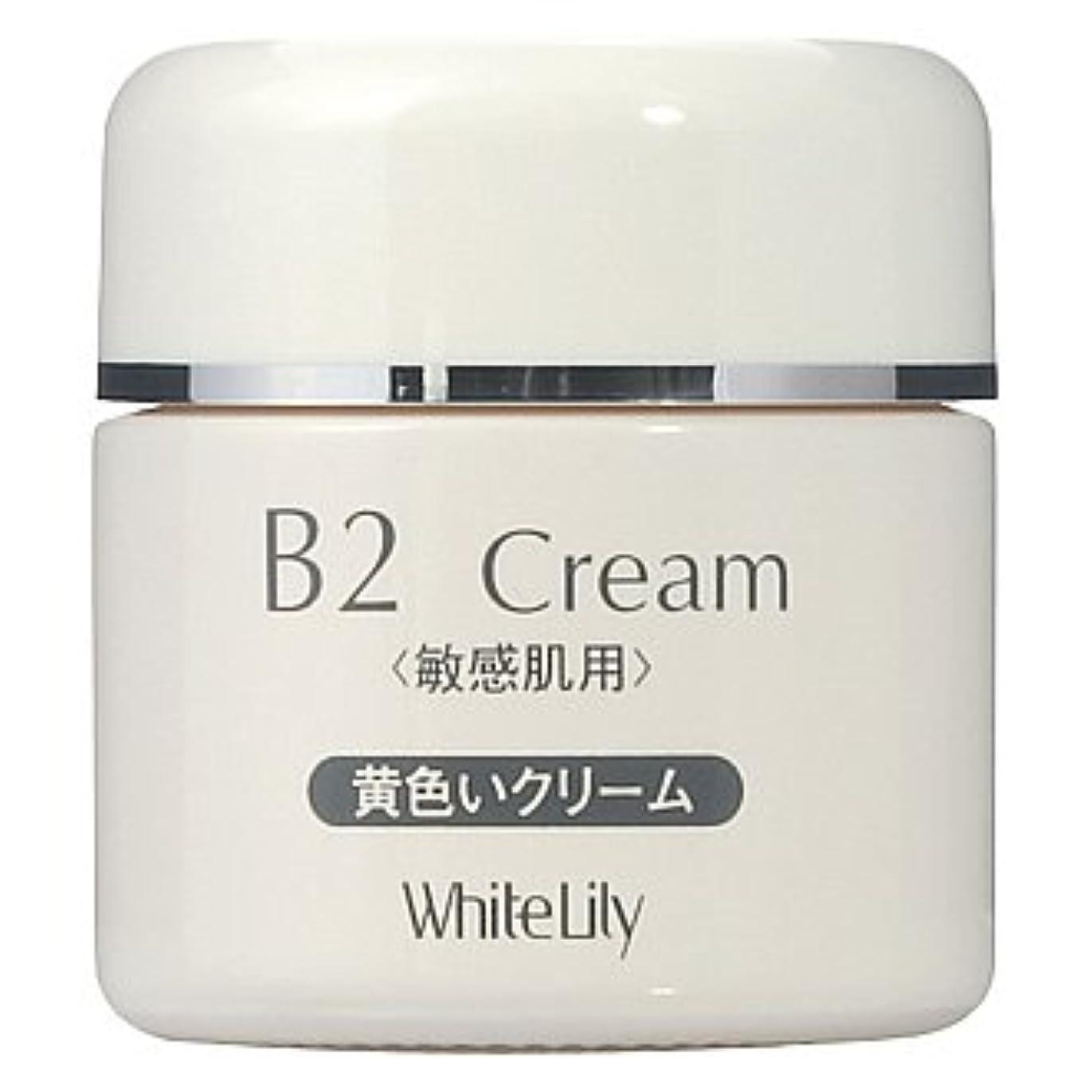 単位親密な親密なホワイトリリー B2クリーム ボトル40g クリーム
