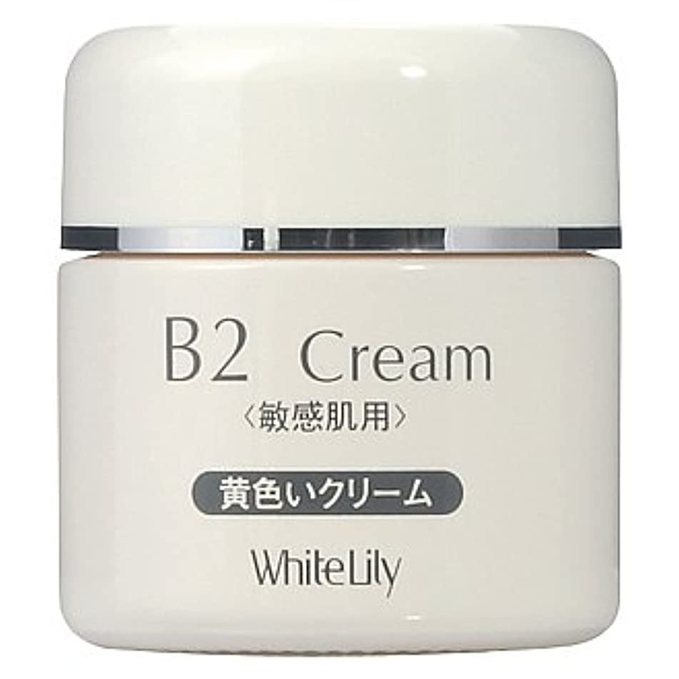 空白埋めるスタッフホワイトリリー B2クリーム ボトル40g クリーム