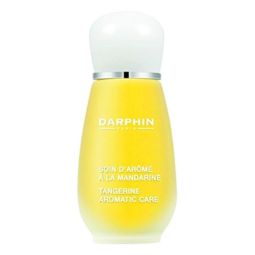 取り替える代表してソビエトダルファンタンジェリン芳香ケア15ミリリットル (Darphin) (x2) - Darphin Tangerine Aromatic Care 15ml (Pack of 2) [並行輸入品]