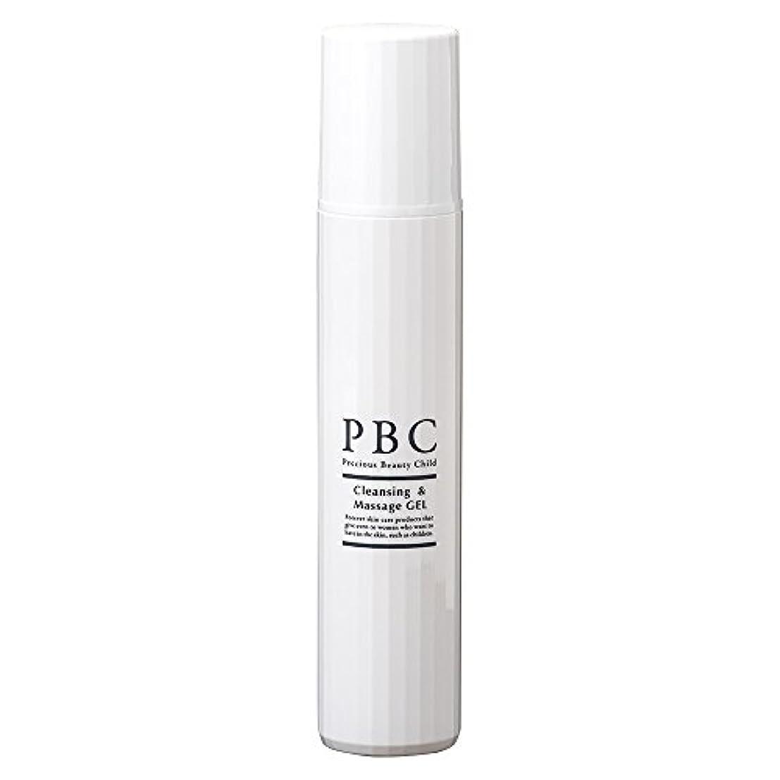 PBC クレンジング&マッサージジェル