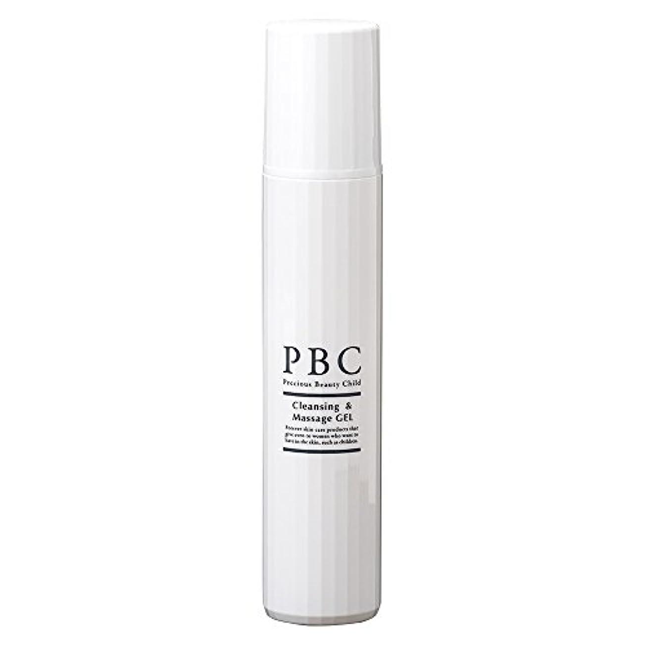 パンチポンプ個人PBC クレンジング&マッサージジェル
