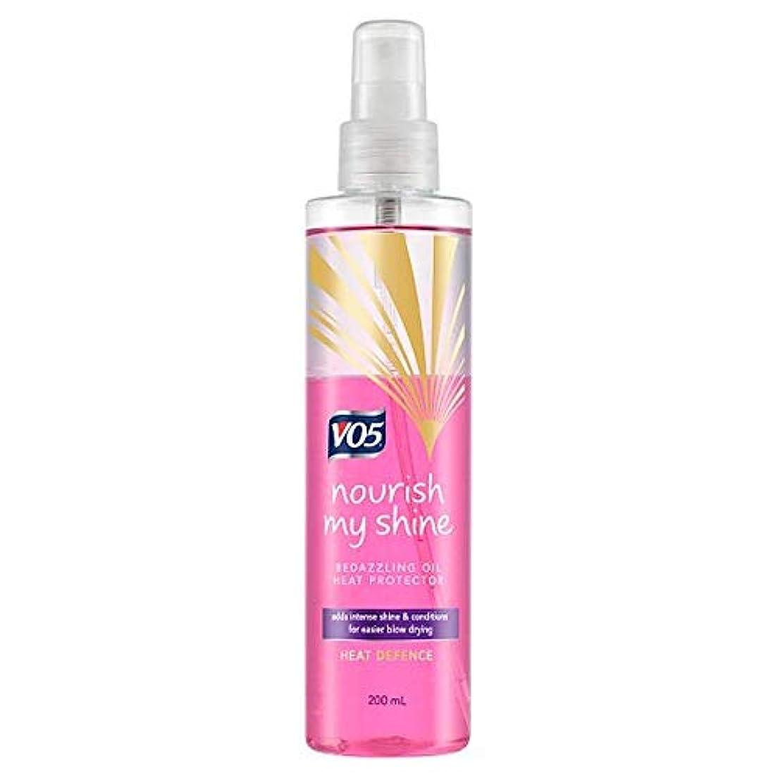 浴室飛行場音声[Vo5] Vo5は、スプレー200ミリリットルを保護し、私の輝き油の熱を養います - Vo5 Nourish My Shine Oil Heat Protect Spray 200Ml [並行輸入品]
