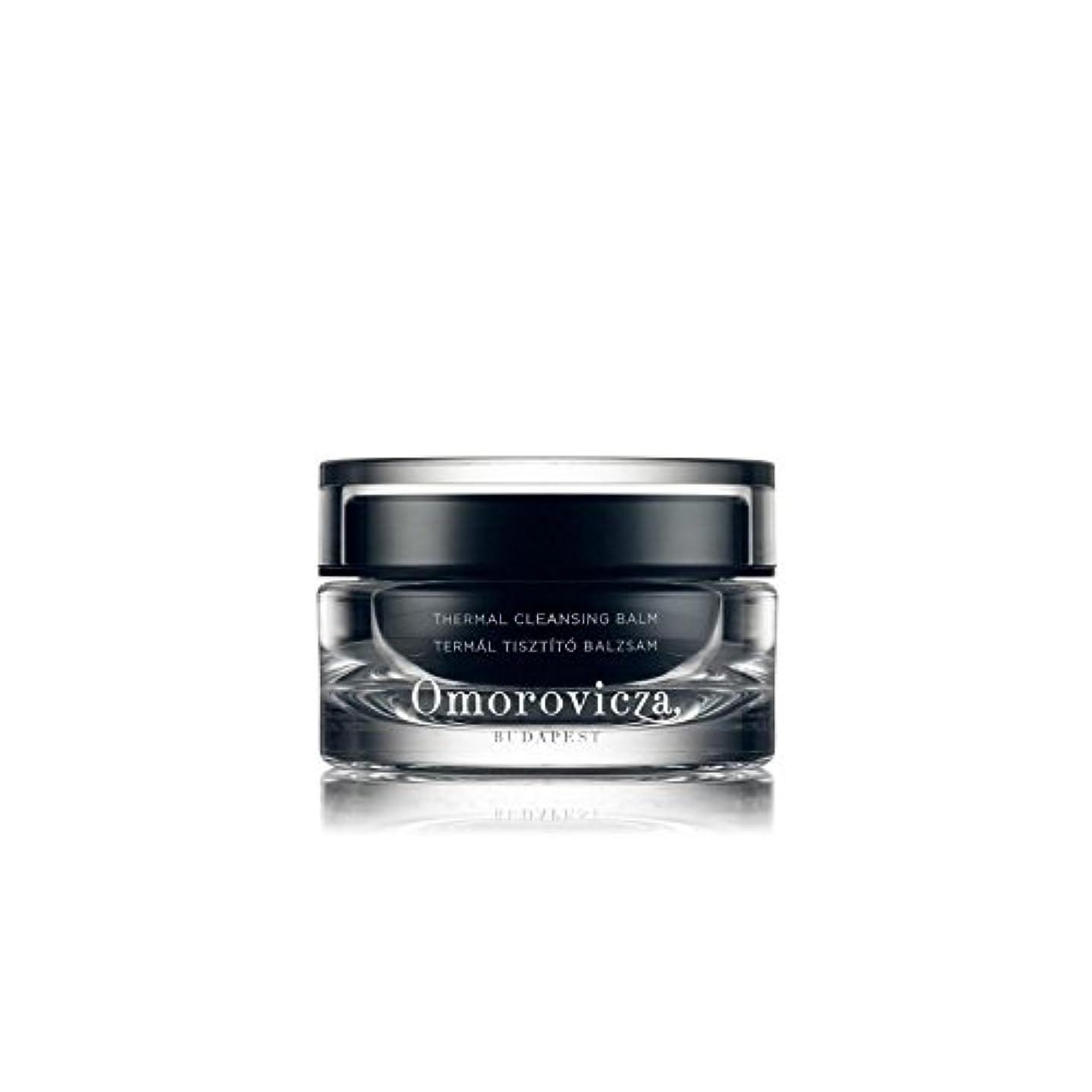 心配おっと魅力的Omorovicza Thermal Cleansing Balm Supersize -100ml (Pack of 6) - スーパーサイズ-100熱クレンジングバーム x6 [並行輸入品]