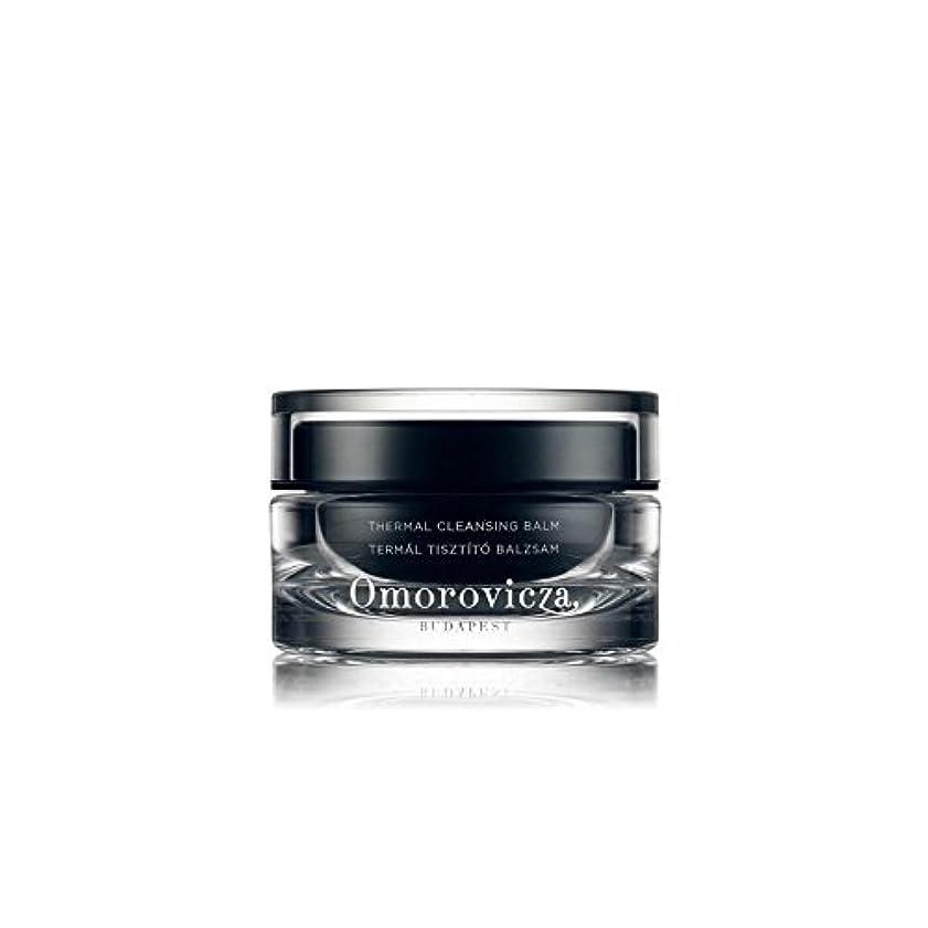 Omorovicza Thermal Cleansing Balm Supersize -100ml - スーパーサイズ-100熱クレンジングバーム [並行輸入品]