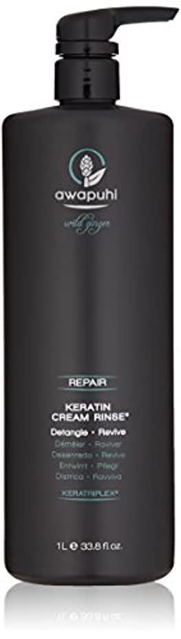 値する価値原因AWAPUHI keratin cream rinse 1000 ml