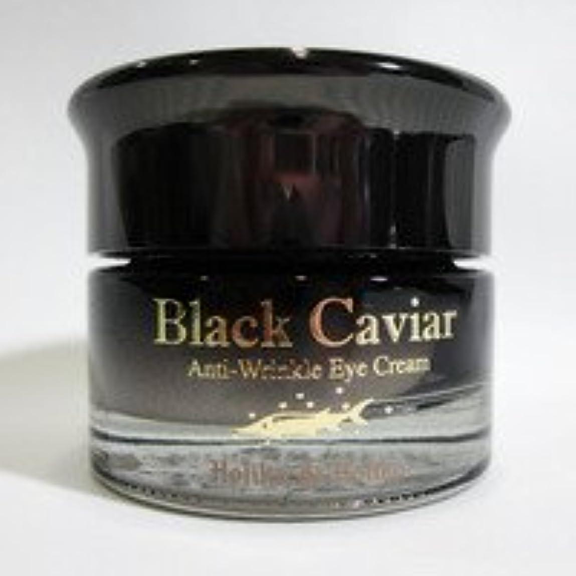 称賛ステップ高度Holika Holika ホリカホリカ ブラックキャビア アンチリンクル クリーム Black Caviar Anti-Wrinkle Cream