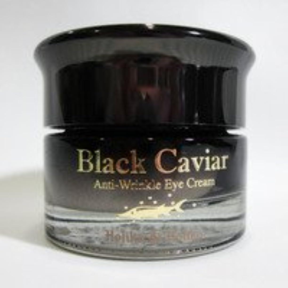 進行中サンプルあごひげHolika Holika ホリカホリカ ブラックキャビア アンチリンクル クリーム Black Caviar Anti-Wrinkle Cream