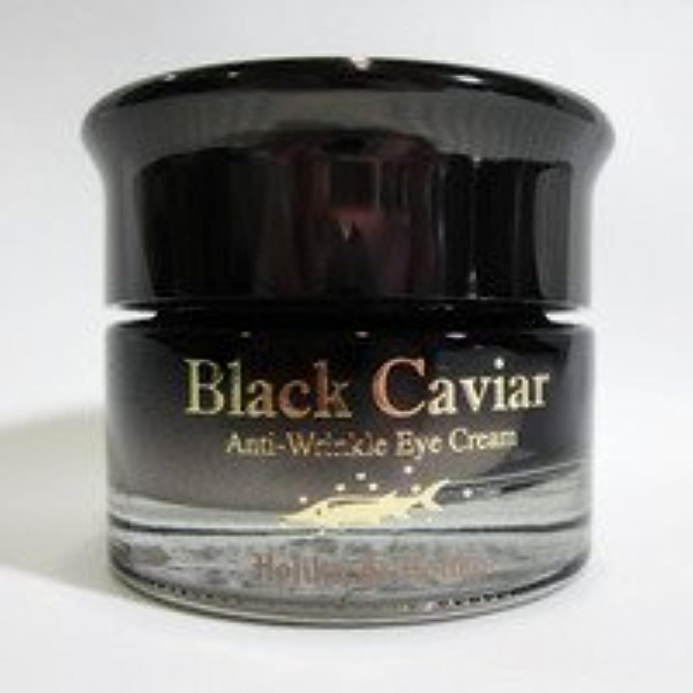 アレルギー水っぽい軽量Holika Holika ホリカホリカ ブラックキャビア アンチリンクル クリーム Black Caviar Anti-Wrinkle Cream