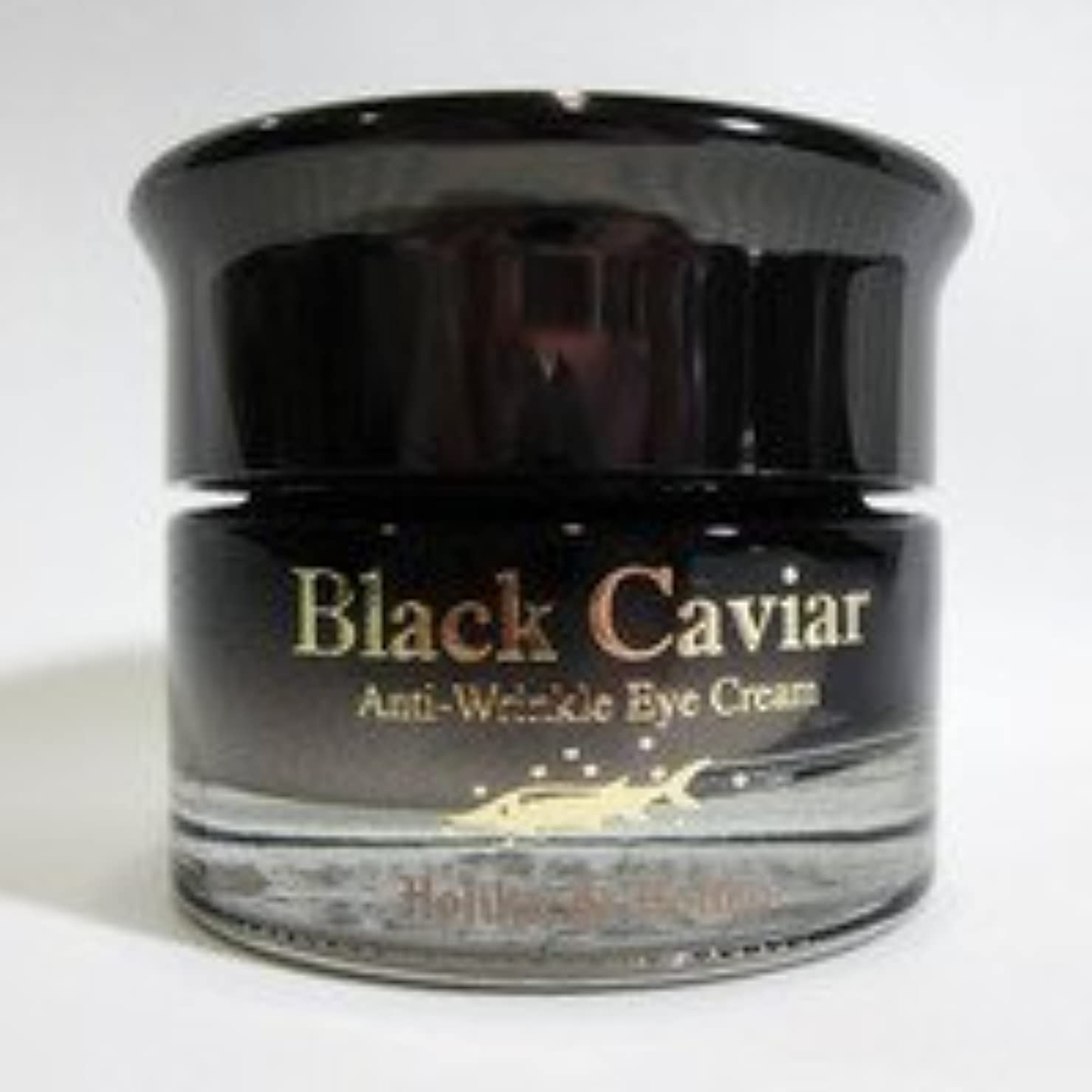 生きている尊敬同封するHolika Holika ホリカホリカ ブラックキャビア アンチリンクル クリーム Black Caviar Anti-Wrinkle Cream