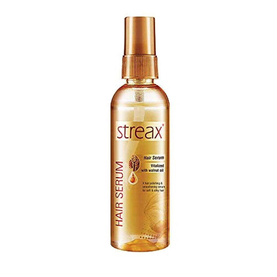 地下床を掃除する章クルミオイルで強化しStreax髪血清は縮れフリーサテンスムースヘア100ミリリットルを提供します( 3.5オンス)Streax Hair Serum Enriched with Walnut Oil Gives Frizz-free...