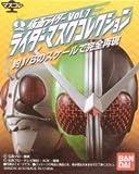 仮面ライダーマスクコレクションvol.7 仮面ライダー新1号(ノーマル台座)単品