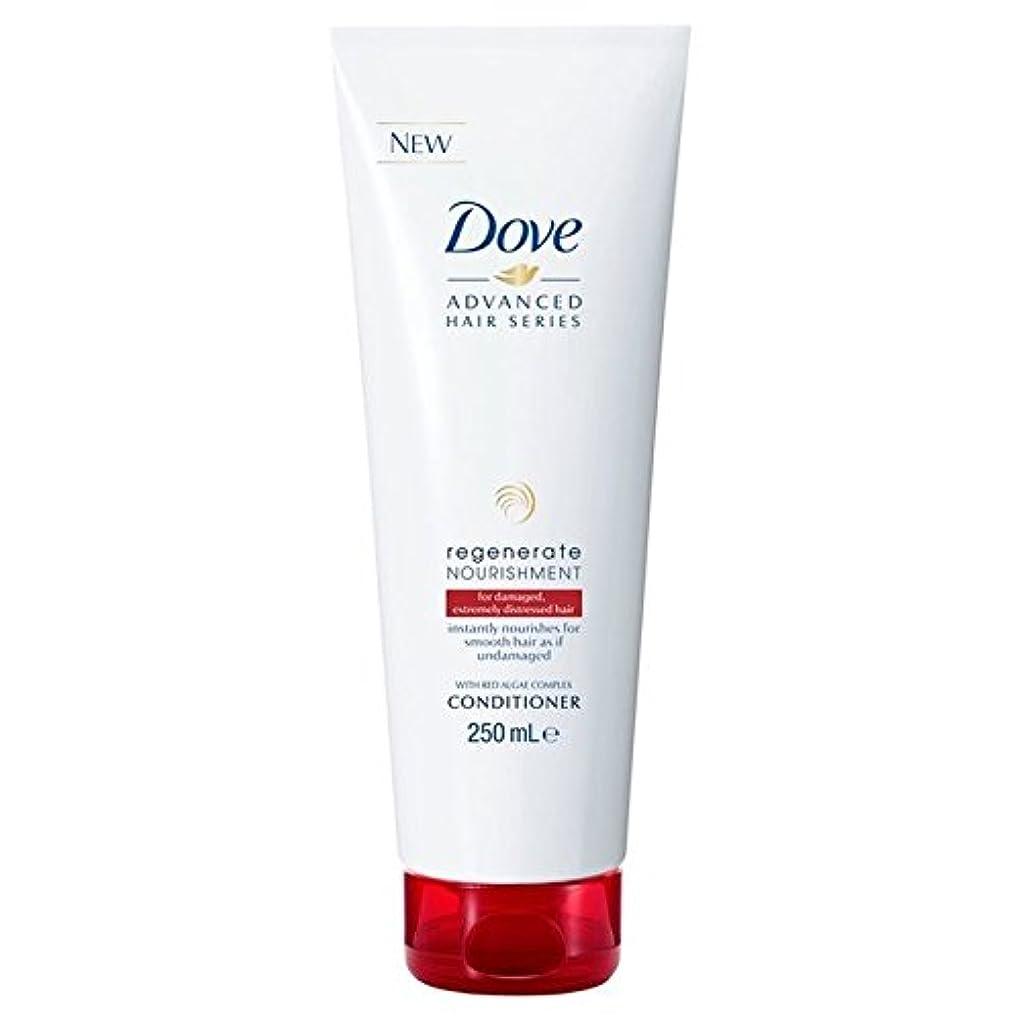 Dove Advanced Hair Series Regenerate Nourishment Conditioner 250ml - 鳩高度な髪シリーズは、栄養コンディショナー250ミリリットルを再生成します [並行輸入品]